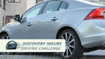 Discovery Insure Driving Challenge
