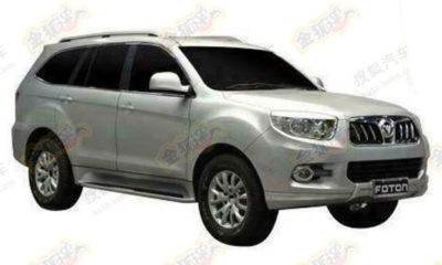 Patent images show that Foton is planning an assault on the SUV market