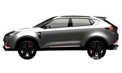 MG hopes to take on the Nissan Qashqai with its upcoming crossover
