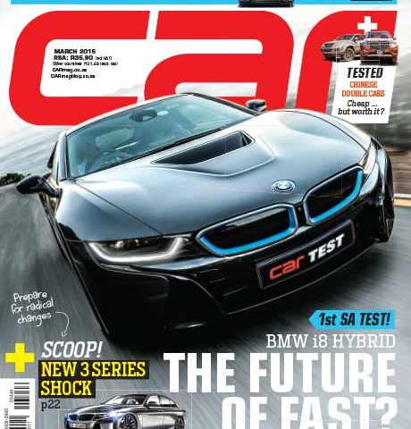 The March 2015 Issue