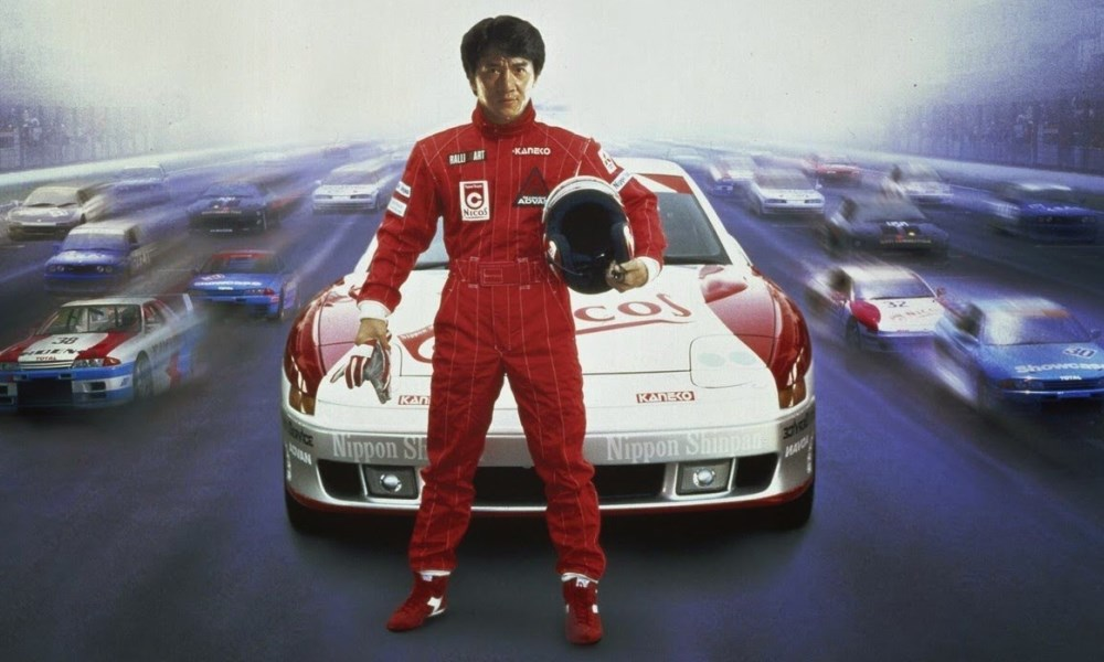 Jackie Chan new owner of Le Mans team