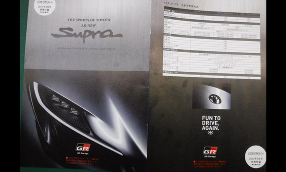 Technical Specs For The New Toyota Supra Leaked Car