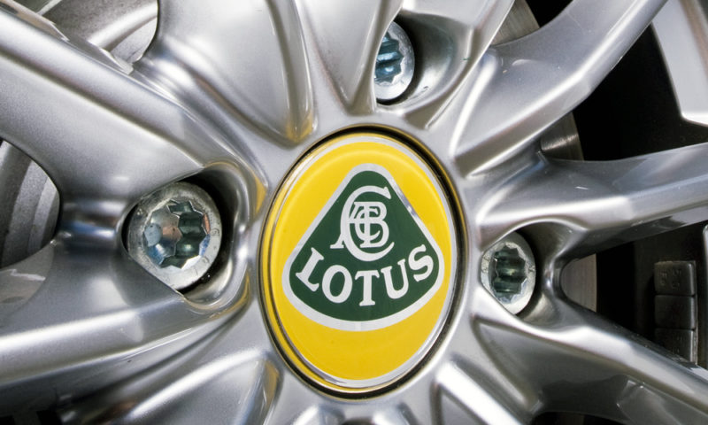 Volvo owner Geely to buy Proton … and Lotus! - CAR magazine