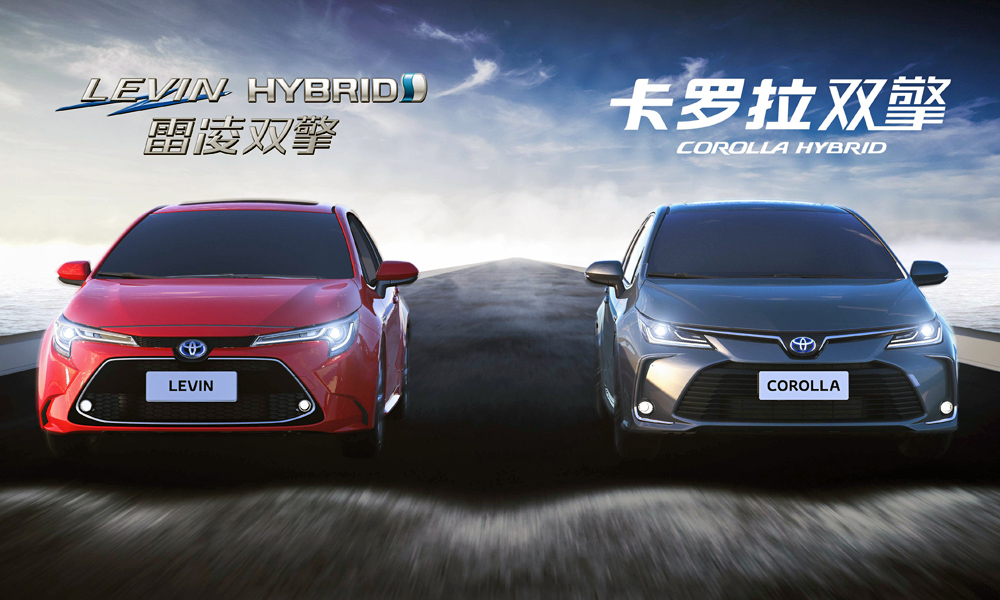 The two versions to be offered in China.