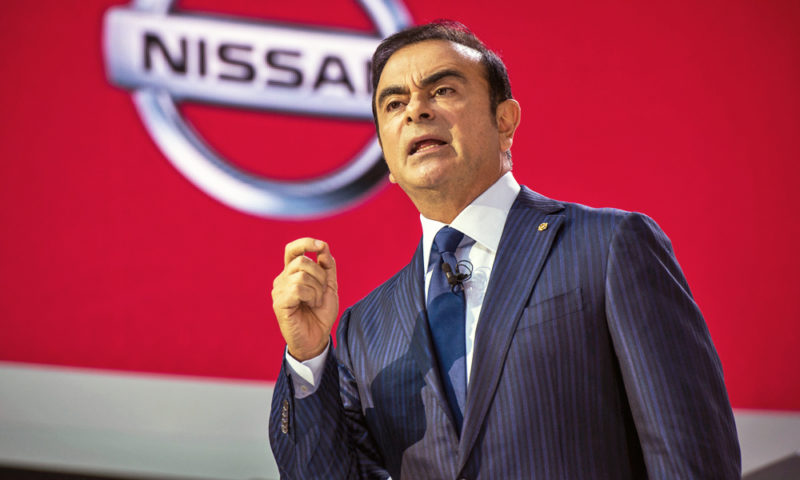 Nissan Ex-Chair Planned to Get $71Mln From Company After Retirement